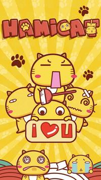 Kika Pro Hamicat Sticker Gif poster
