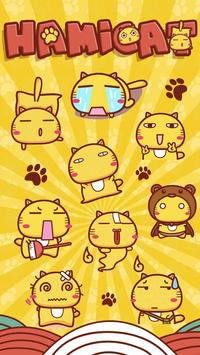 Kika Pro Hamicat Sticker Gif screenshot 1