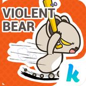 Kika Pro Violent Bear Sticker icon