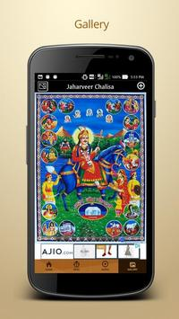 Jahaveer Chalisa with Audio poster