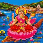 Narmada Chalisa with Audio icon