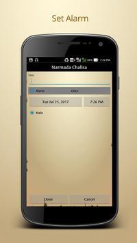 Narmada Chalisa with Audio screenshot 4