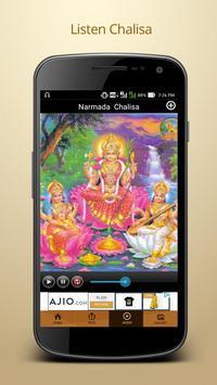 Narmada Chalisa with Audio screenshot 1