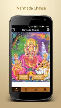 Narmada Chalisa with Audio screenshot 2