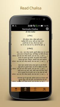 Narmada Chalisa with Audio screenshot 3