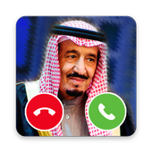 A Call From King Salman icon