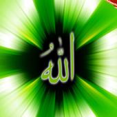 Wallpaper Lafadz Allah icon
