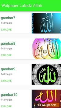 Wallpaper Lafadz Allah screenshot 1