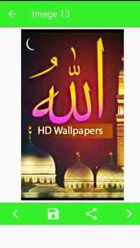 Wallpaper Lafadz Allah screenshot 2