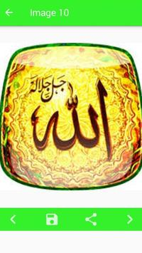 Wallpaper Lafadz Allah screenshot 4