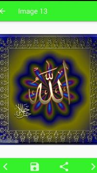 Wallpaper Lafadz Allah screenshot 5