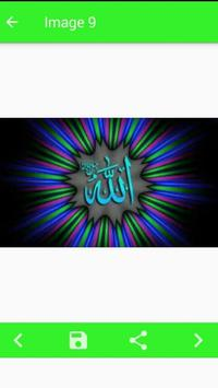 Wallpaper Lafadz Allah screenshot 6