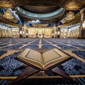 Quran Wallpaper icon