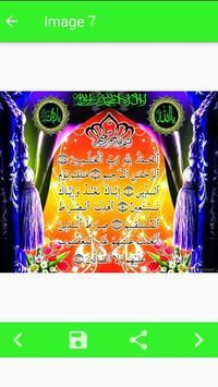 Quran Wallpaper screenshot 3