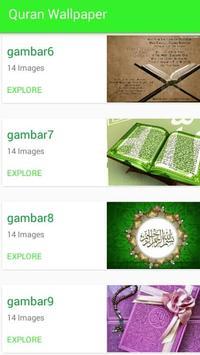 Quran Wallpaper screenshot 1