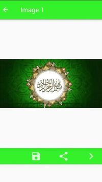 Quran Wallpaper screenshot 2