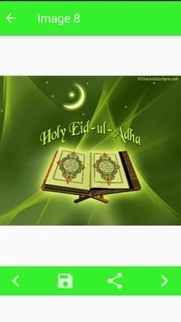 Quran Wallpaper screenshot 4