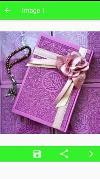 Quran Wallpaper screenshot 5