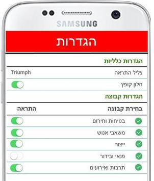 סנמינה apk screenshot