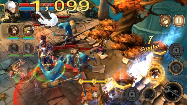 太極熊貓2 apk screenshot