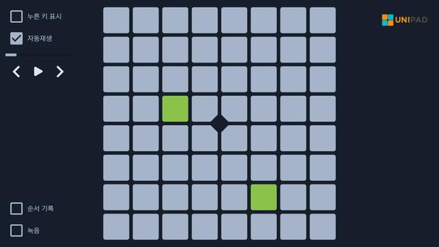 UniPad apk स्क्रीनशॉट