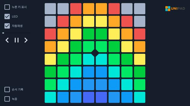 UniPad - launchpad apk screenshot