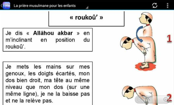 Comment faire la priere islam apk download free for Comment priere a l exterieur islam