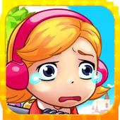 Alice in Zombieland icon