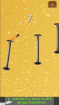 Bottle Flip Challenge screenshot 4
