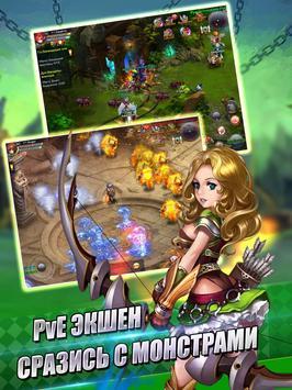 Герои: Огнем и Мечом apk screenshot