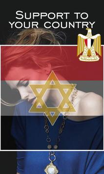 My Egypt Flag Photo poster