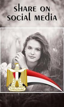 My Egypt Flag Photo apk screenshot