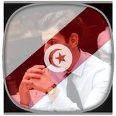 My Tunisia Flag Photo Maker icon