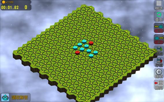 巧智跳棋 screenshot 4