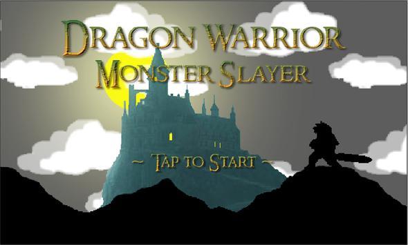 Dragon Warrior: Monster Slayer poster