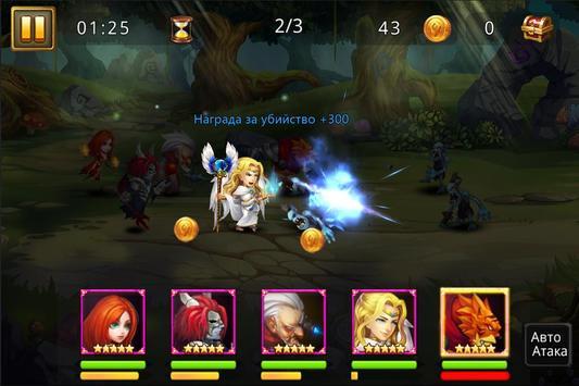 Gods of War 2 apk screenshot