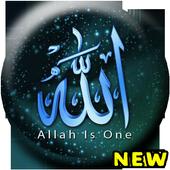 Allah Wallpaper HD icon