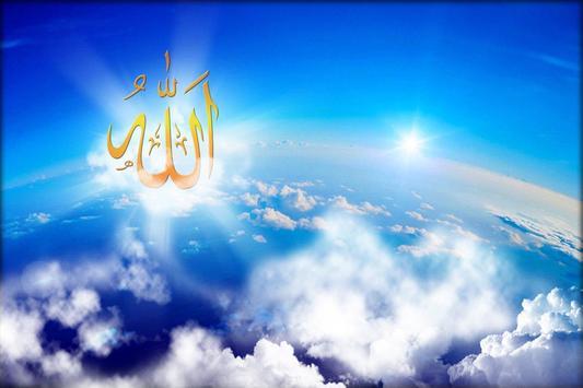 Allah Wallpaper HD poster