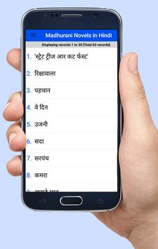 Madhurani Novels in Hindi apk screenshot