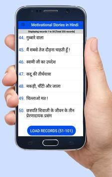 Motivational Stories in Hindi screenshot 6