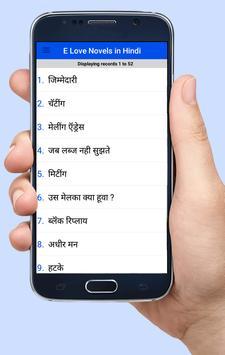 eLove Novels in Hindi apk screenshot