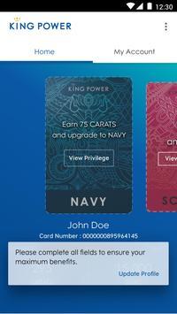 King Power Member apk screenshot