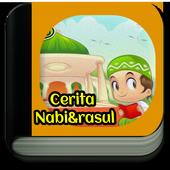 Cerita Nabi&Rasul Ringkas Praktis icon