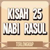 Kisah 25 Nabi Rasul Terlengkap icon