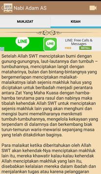 Kisah 25 Nabi Rasul Terlengkap apk screenshot