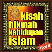 kisah hikmah kehidupan islam icon