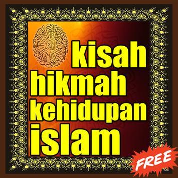 kisah hikmah kehidupan islam poster