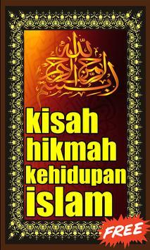 kisah hikmah kehidupan islam apk screenshot