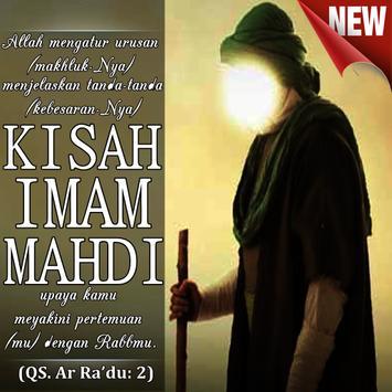 Kisah IMAM MAHDI screenshot 1