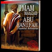Kisah Imam HANAFI lengkap icon